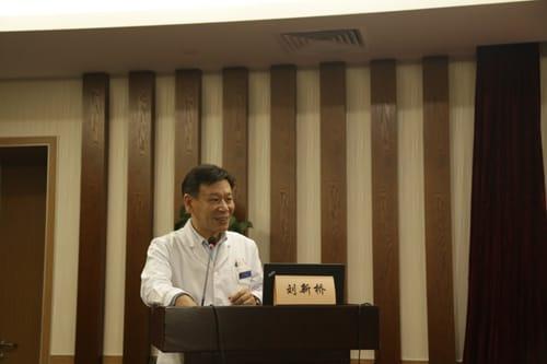 Выступление профессора Лю, вице президента Ассоциации интегративной медицины
