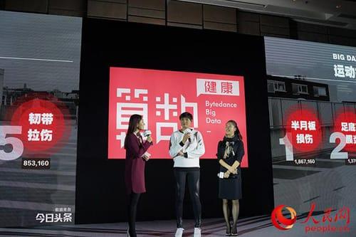 Выступление олимпийского чемпиона по спортивной ходьбе Ван Липин и член команды китайской женской волейбольной команды Ян Хао