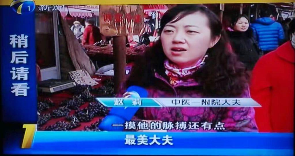 news32