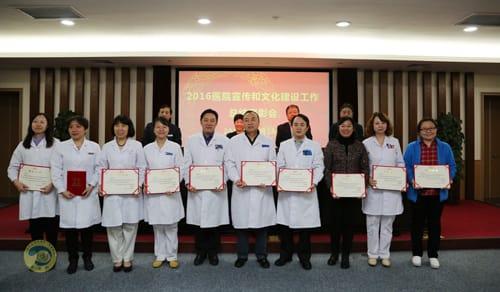 Награждение сотрудников госпиталя