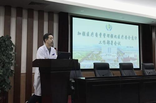 Выступление вице-президента Чжан Цзюньпин