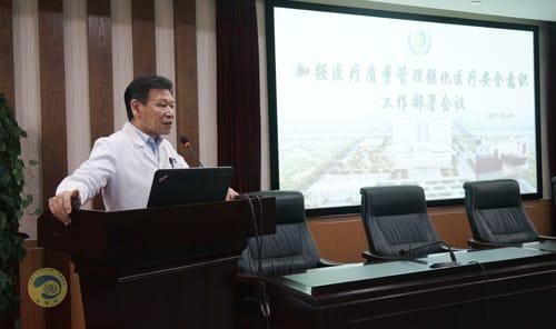Выступление вице-президента Лю