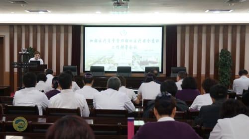 Выступление Чжао Цзинли, работника администрации здравоохранения