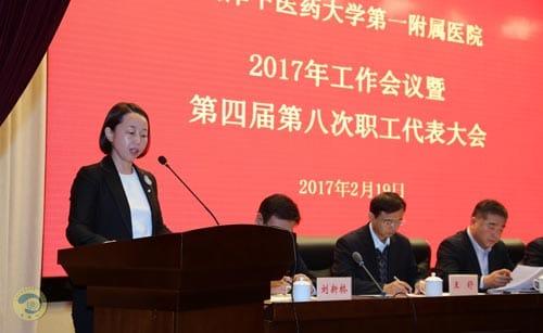 Выступление заместителя директора по финансам Хуолинь Сюань