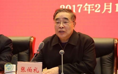 Выступление президента Университета Традиционной Китайской Медицины Чжан Боли