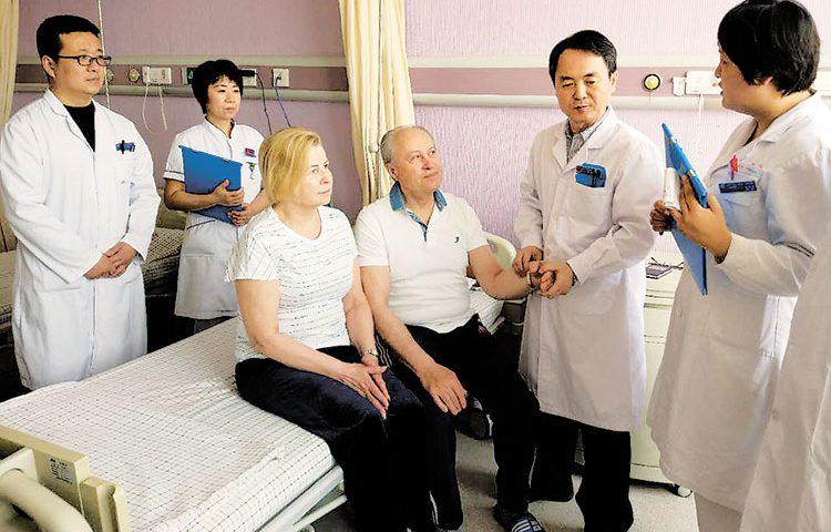 Иностранные пациенты