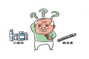 WeChat Image_20190207172104